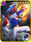 Kof-card-ranger ralf and clark 4