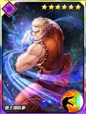 Kof-card-ryo