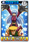 SVC Card Kula Guile