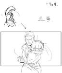 Ryo-winpose-sketch2