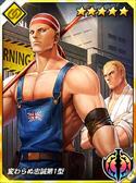 Kof-card037