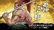 GENJURO KIBAGAMI SAMURAI SHODOWN SAMURAI SPIRITS - Character Trailer (Japan Asia)