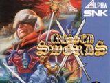 Crossed Swords / Sengoku Denshou Soundtrack