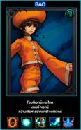 KOF MOBA Bao (Card)