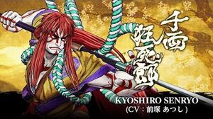 KYOSHIRO SENRYO -- SAMURAI SHODOWN - SAMURAI SPIRITS - Character Trailer (Japan - Asia)