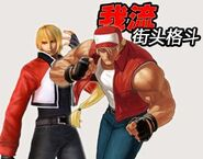 The King Of Fighters' World 6