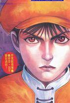 拳皇'99千年之战17 (Bao, Page 20)