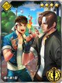 Kof-card-kyo and shingo