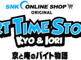 Part Time Stories: Kyo & Iori