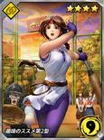 Kof-card071