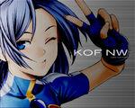 KOFNeowave-Athena