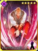 Kof-card026