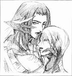 SS64 2- Asura and Shiki