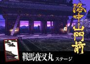 Rakucyu Sanmonmae SS19