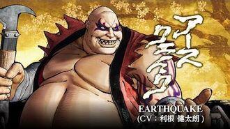 EARTHQUAKE -- SAMURAI SHODOWN - SAMURAI SPIRITS - Character Trailer (Japan - Asia)