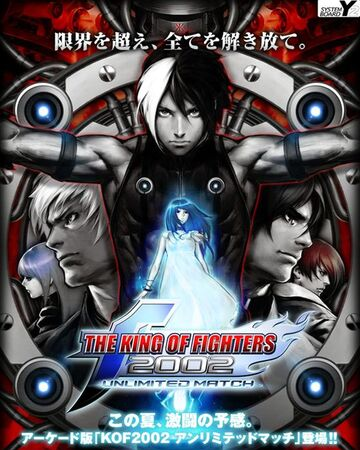 The King Of Fighters 2002 Unlimited Match Snk Wiki Fandom