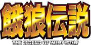 Legend of Wild Wolf logo
