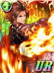 SNK Dream Battle - Kyo