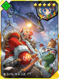 Kof-card-christmas-1