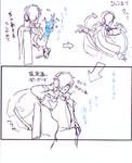 Shun'ei-winpose-sketch2