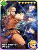 Kof-card-ryo 2