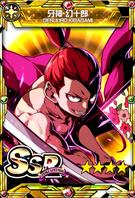 KimiWaHero-Genjuro Kibagami