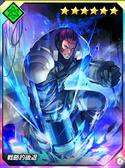 Kof-card118