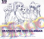 1999-Calendar