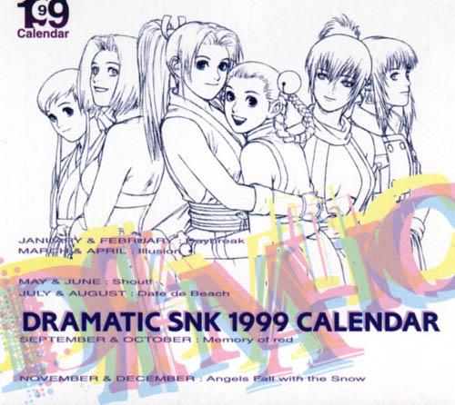 File:1999-Calendar.jpg