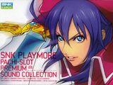 SNK PLAYMORE Pachi-Slot Premium Sound Collection