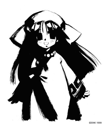 File:Nako 1.jpeg