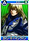 Kain-card