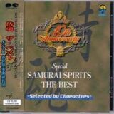 Samurai Shodown - The Best