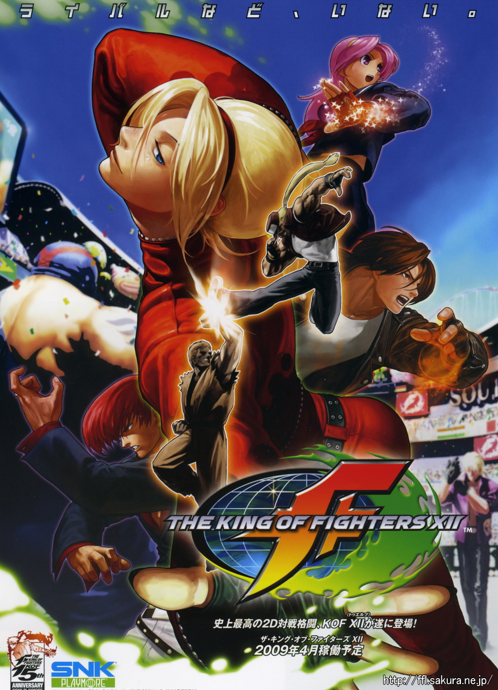 The King Of Fighters Xii Snk Wiki Fandom