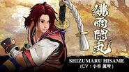 SHIZUMARU HISAME SAMURAI SPIRITS – Free DLC Character (Japan)