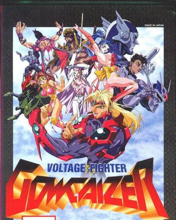Voltage Fighter Gowcaizer Snk Wiki Fandom