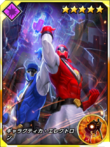 Kof-card-ranger ralf and clark 3