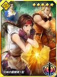 Kof-card034
