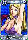 Jenet-card