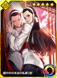 Kof-card-chizuru and maki-3