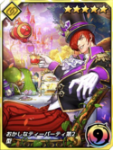 Kof-card-iori wonderland-2