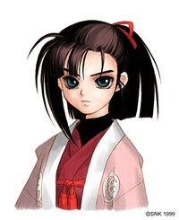 Kao-rin
