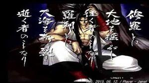 Samurai Spirits 64 (侍魂) - Opening Not MAME