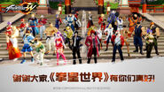 The King Of Fighters World 4
