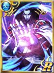 SNK Dream Battle - Yuga