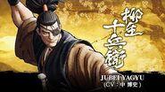 YAGYU JUBEI SAMURAI SHODOWN SAMURAI SPIRITS - Character Trailer (Japan Asia)
