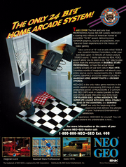 Neo Geo AES ad