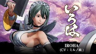 IROHA(いろは) SAMURAI SPIRITS –DLC Character (Japan)