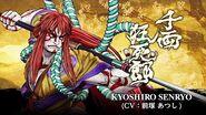 KYOSHIRO SENRYO SAMURAI SHODOWN SAMURAI SPIRITS - Character Trailer (Japan Asia)