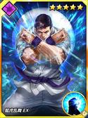 Kof-card012